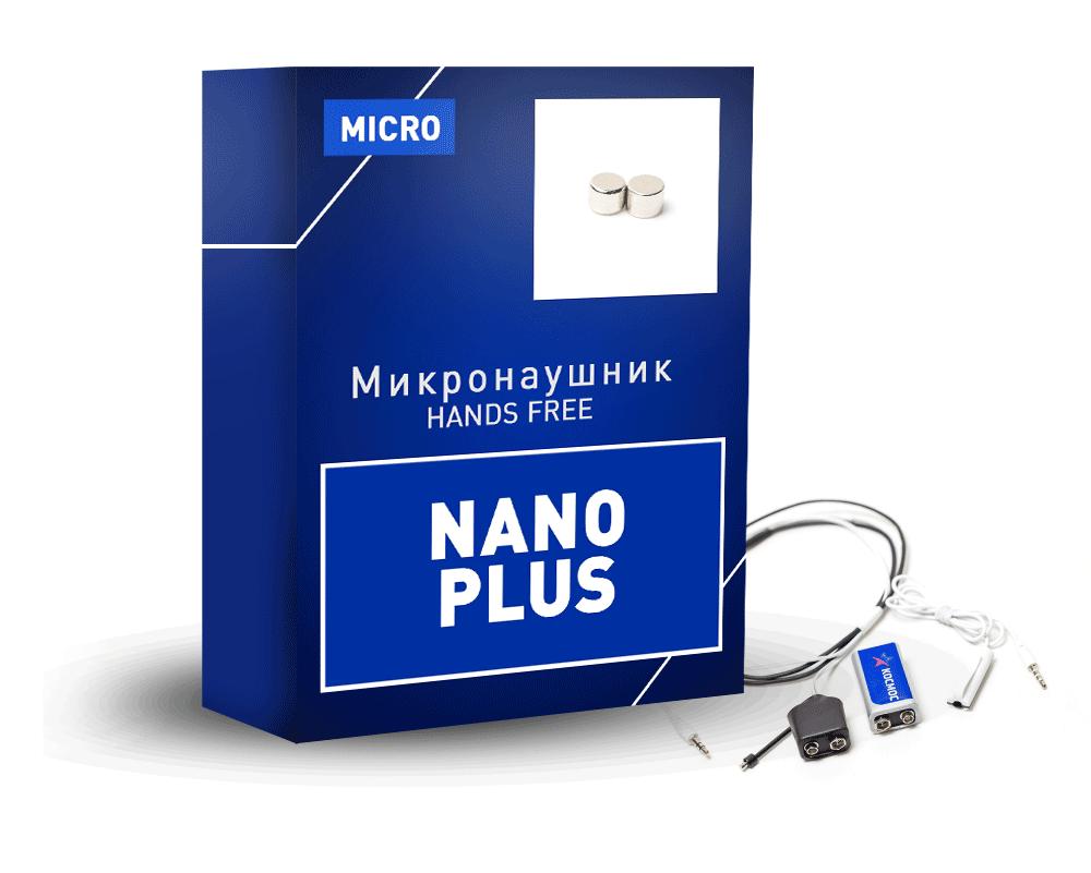 nano-plus
