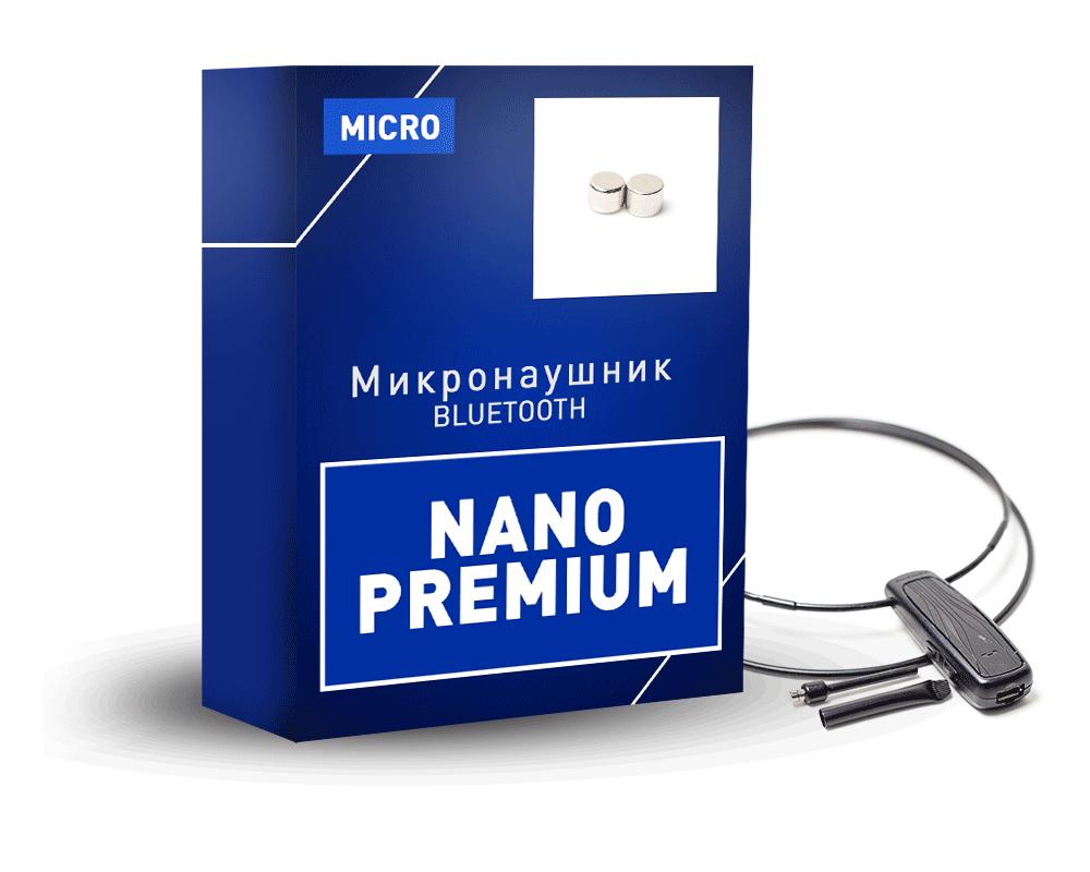 nano-premium